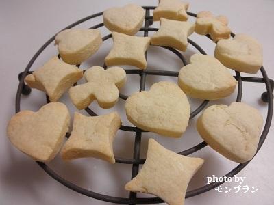ビニール袋で作れるサクサク型抜きクッキー