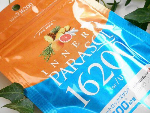 飲む日焼け止めインナーパラソル16200