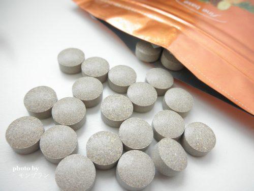 錠剤タイプの飲む日焼け止めインナーパラソル16200