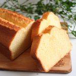バターは有塩・無塩?混ぜる・混ぜない?おうちできる簡単パウンドケーキのレシピ