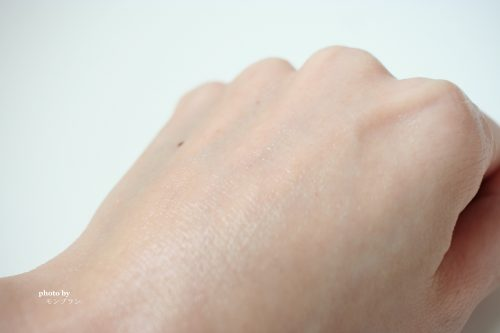 しわが伸びる珠肌のうみつ