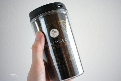 黒濃酵素紅茶プレミアムのタンブラー