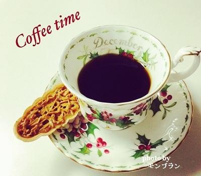 ドクターブロナーバージンココナッツオイル入りコーヒー