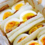 最高の半熟ゆで卵の作り方【とろり卵と照り焼きチキンのサンドイッチ(レシピ付き)】