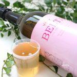 【BELTA(ベルタ)酵素ドリンク】おいしい酵素ドリンクならコレがおすすめ!