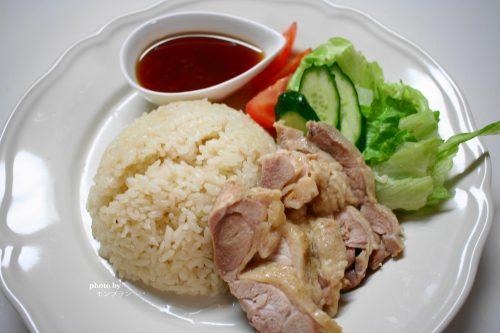 シンガポール風チキンライスのレシピ