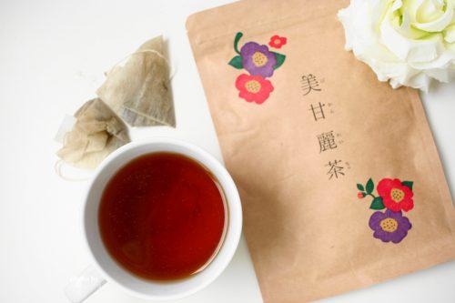 甘くておいしい美甘麗茶びかんれいちゃ