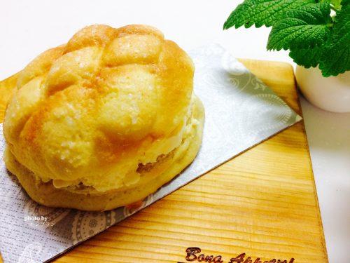 手作りアイスメロンパン