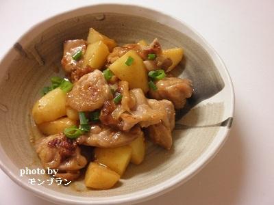 鶏肉とじゃが芋の味噌バター煮