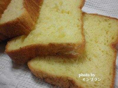 クオカ贅沢ブリオッシュで作ったパン