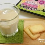 甘いけど砂糖不使用のカフェオレ【みりんで作るコーヒーシロップ】栗原はるみレシピ