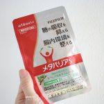 500円【メタバリアS】糖の吸収抑制&便秘解消効果のあるダイエットサプリの口コミ