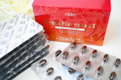 美容と健康に効果的なヴィーナスプラセンタEX