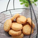 簡単手作りクッキーレシピ【ショートニングを使ったサクサク!リクッキー】