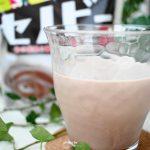 【セノビー】1日分のカルシウムを簡単に摂る方法 森永のおいしい成長飲料