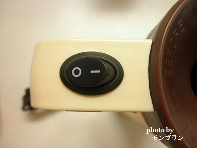 スティックパンケーキメーカーローキーのスイッチ