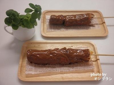 スティックパンケーキメーカーローキーでスティックチョコバナナパンケーキ