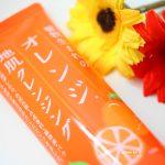 ニオイ・かゆみの原因をオレンジでクレンジング!地肌をきれいにする方法