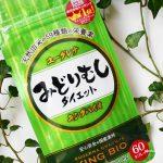 【みどりむしダイエットキングバイオの口コミ】栄養満点&お腹もすっきりのプチプラサプリ