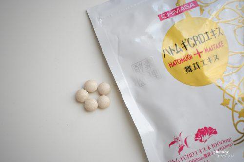 イボ対策サプリハトムギCRD+舞茸エキス