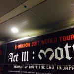 G-Dragon ソロライブ【Act III:Motte】行ってきました!(ネタバレあり)