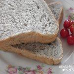 【ホームベーカリーレシピ】ご飯で作る!もちもち黒ゴマお米パン