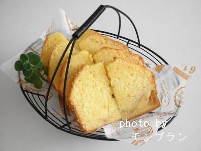 桃のコンポート入りバターケーキ