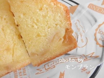 桃のコンポート入りバターケーキの断面