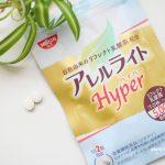 【アレルライトハイパーの口コミ】副作用なしで花粉症・鼻炎に効果的な乳酸菌