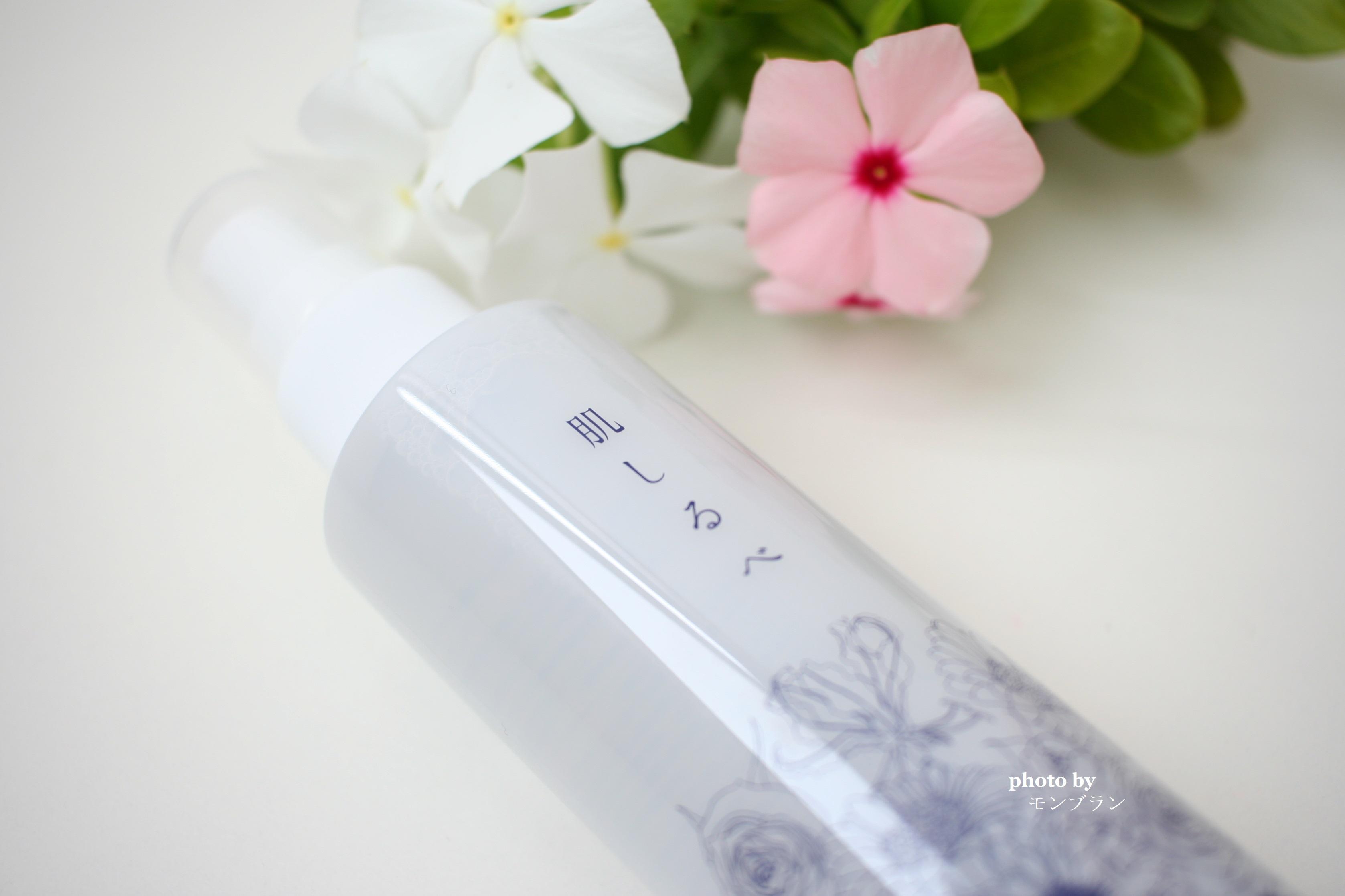 プチプラ化粧水のおすすめ肌しるべの口コミ