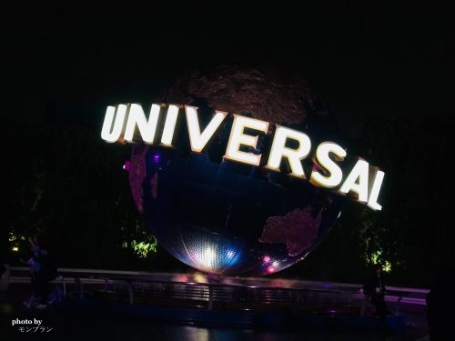 USJ旅行記