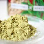 【緑茶葉オリゴ糖きなこ】緑茶を食べる!女子力も上がる健康食品を1000円でお試し