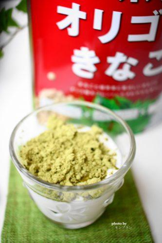 緑茶葉オリゴ糖きなこお気に入りの食べ方
