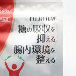 【メタバリアSの口コミ】血糖値を下げる効果あり!糖質吸収抑制サプリの500円お試し