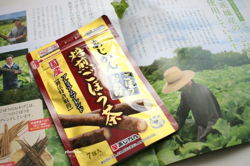 あじかん焙煎ごぼう茶 ごぼうのおかげ600円