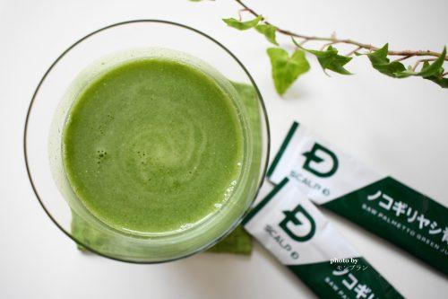 濃い緑のノコギリヤシ青汁