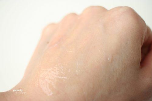 アクシリオのダブルクレンジングゲルで洗顔