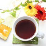 【ノンカフェインたんぽぽ茶ブレンドの口コミ】授乳ママ・妊婦さんにおすすめの飲み物