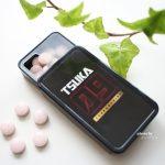 ツカレナイン(TUKA09)は効果あり!オリンピック使用疲労回復サプリの口コミ