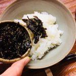 おいしい佃煮専門サイト【IPPINYAのししゃもきくらげ】ご飯のおともに最適!