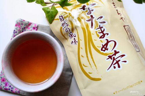 おいしく飲める京都やまちやのなたまめ茶