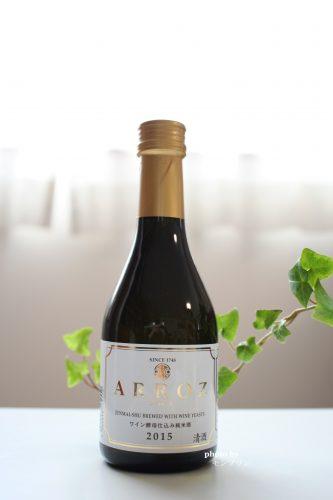 おしゃれな新感覚の日本酒アロス