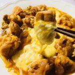 【チーズタッカルビのレシピ】フライパン・ホットプレートを使った簡単な作り方