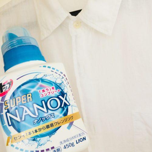 汚れを落とすスーパーナノックス