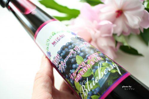 ビルベリーとハチミツだけで作られた100%天然無添加の贅沢ブルーベリー酢