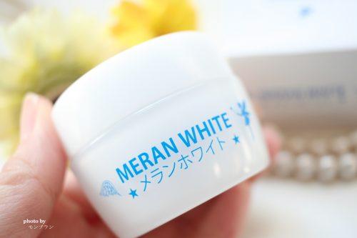 ニキビ跡専用の美白クリームメランホワイト