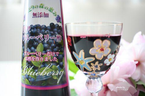 贅沢ブルーベリー酢の効果