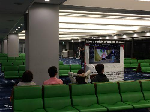 関西空港で出発待ち