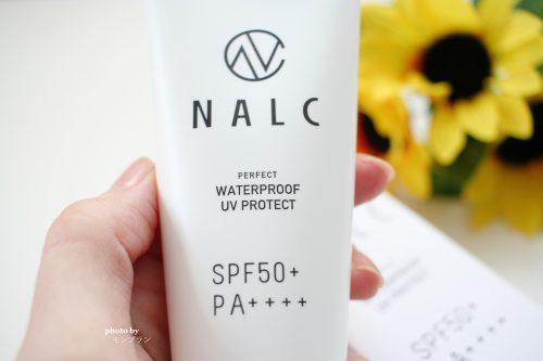 お肌にやさしいNALC(ナルク)パーフェクトウォータープルーフ日焼け止めジェル