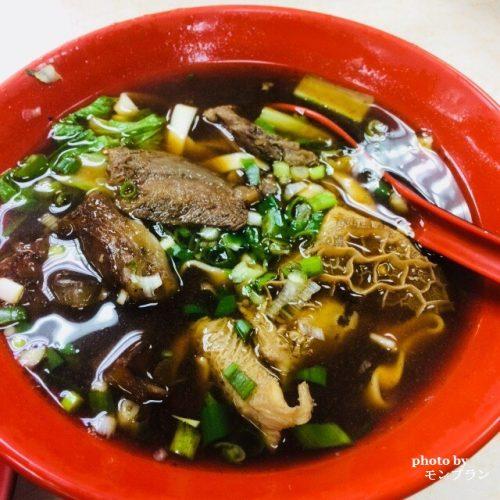 饒河街(ラオフージエ)夜市の牛麺